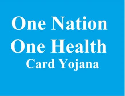 One Nation One Health Card