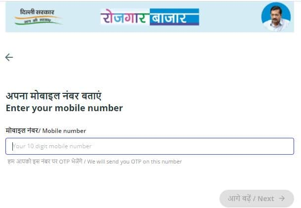 procedure to register on rojgar bazaar Delhi