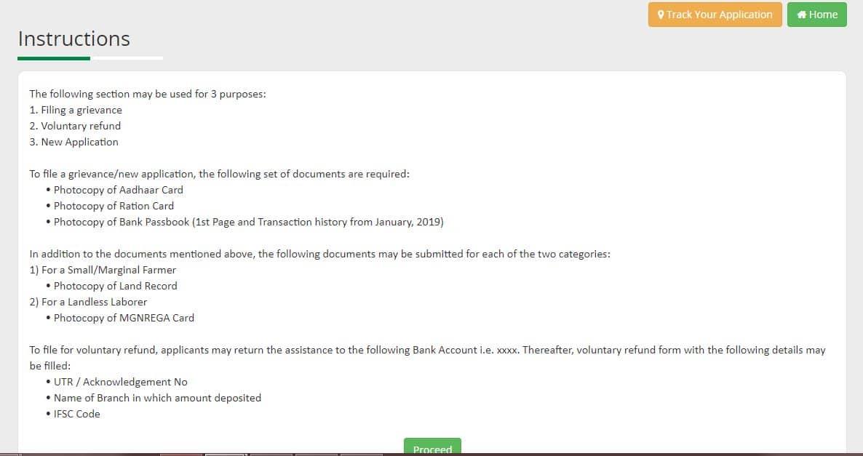 Kalia Yojana Application Form