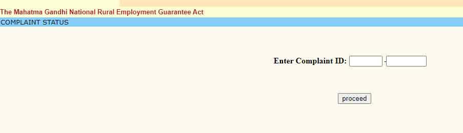 NREGA Check Grievance Status