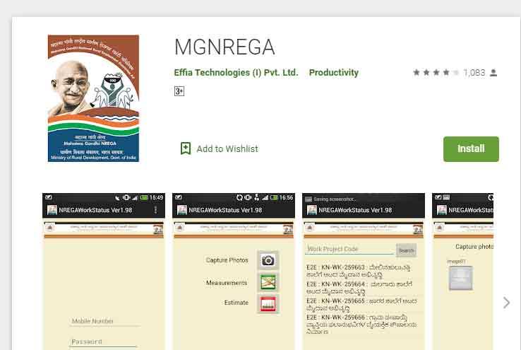 MNREGA Job Card Mobile App
