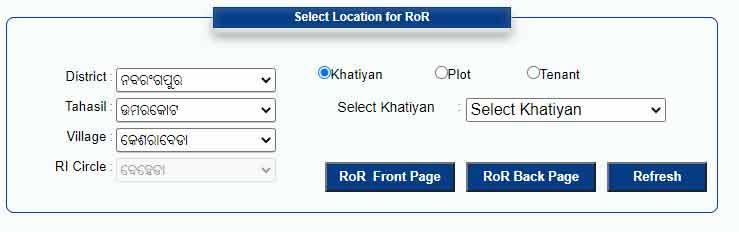 Land Record by Khatiyan Number