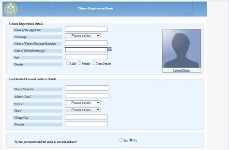 Jammu and Kashmir domicile certificate 202