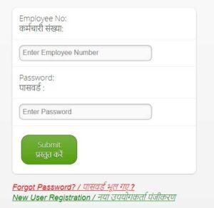 aims portal login