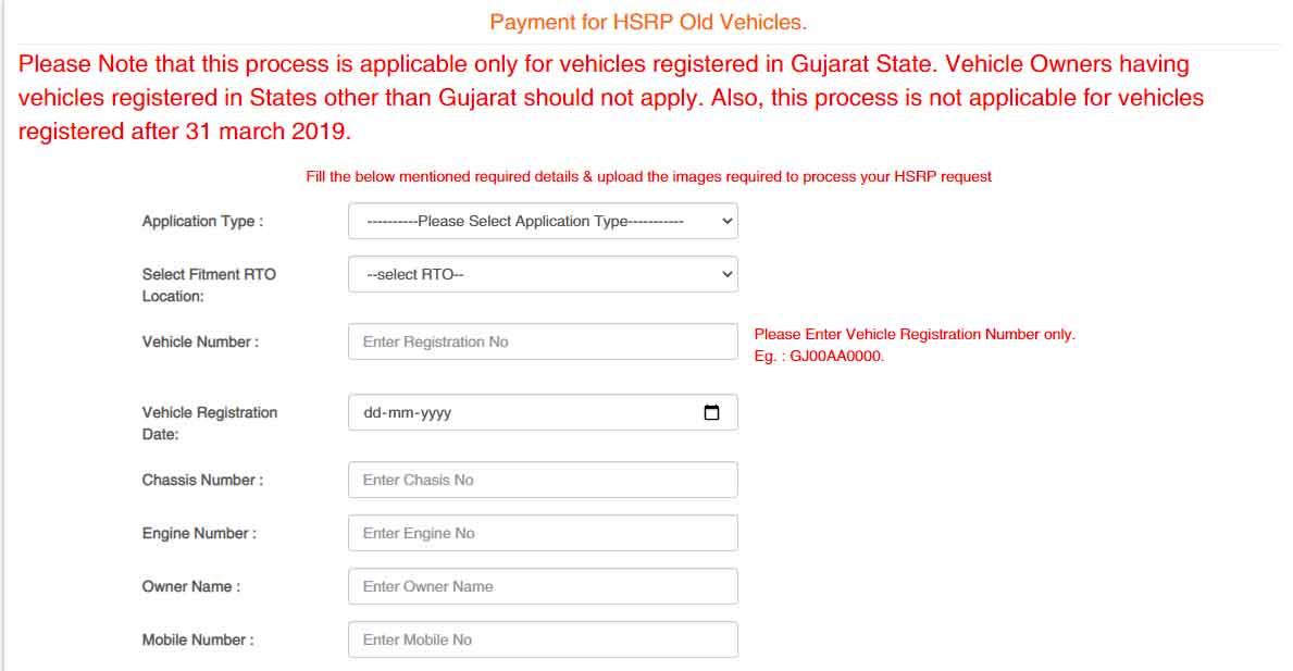 HSRP status