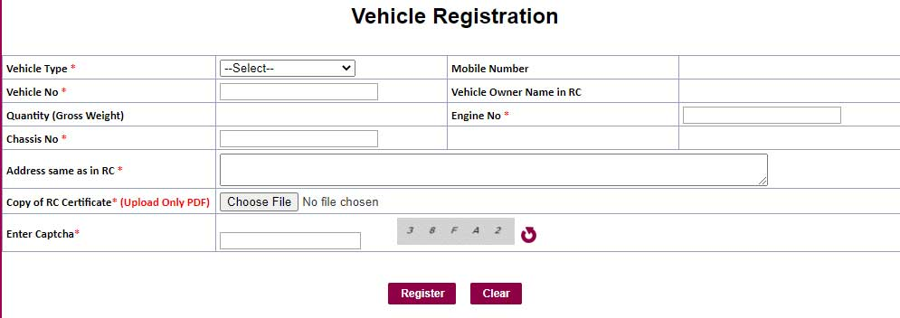 Register A Vehicle on SSMMS Telangana
