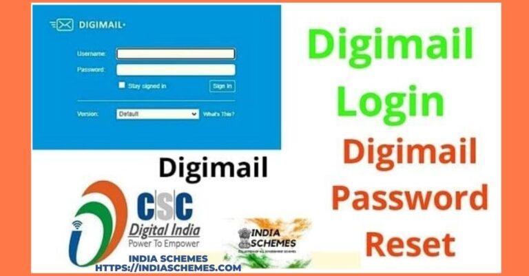 Digimail password reset