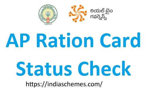 AP Ration Card Status
