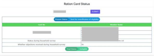 check AP ration card status