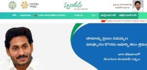 Procedure to Do Rice Card E KYC Online