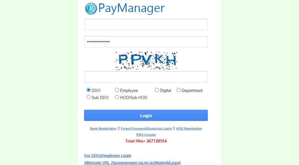 Rajasthan Pay Manager login process