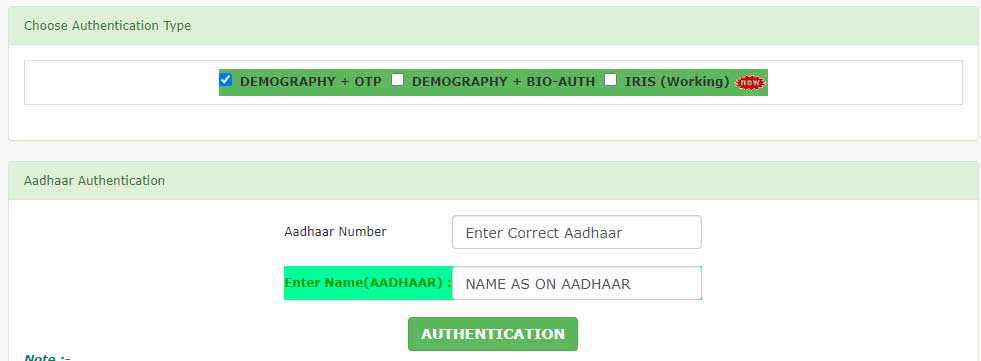 Bihar Kisan Registration