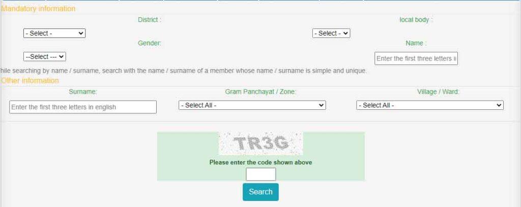 Know your samagra ID