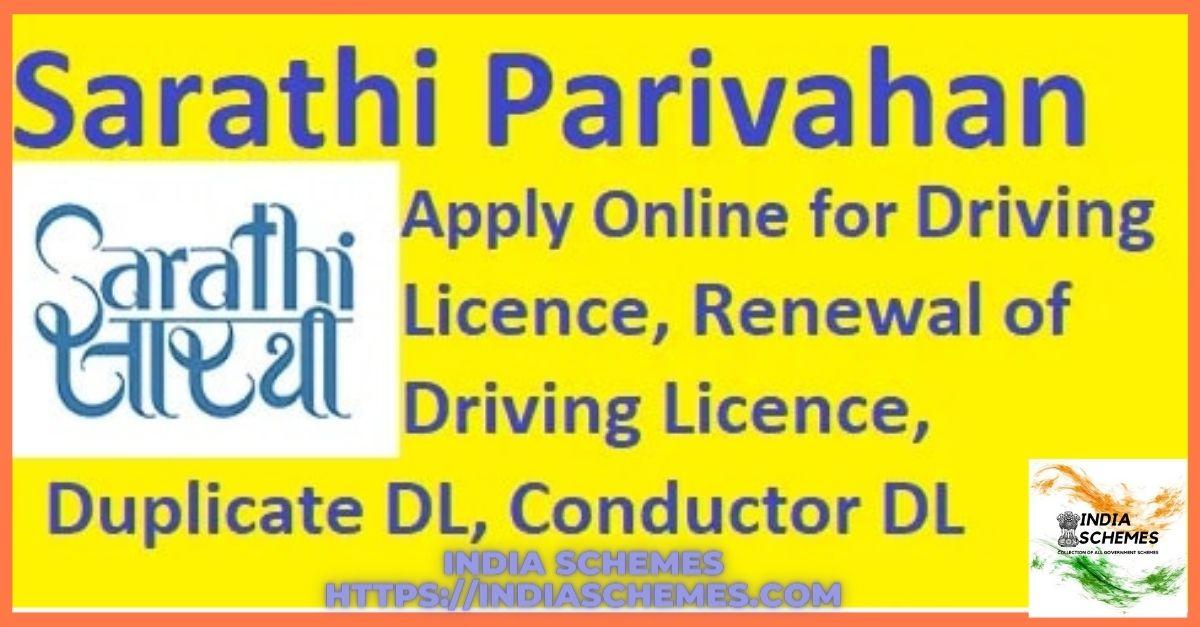 Sarathi Parivahan Driving Licence
