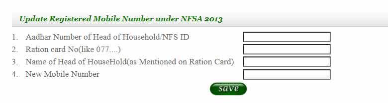 Update Your Registered Mobile Numberunder NFSA 2013