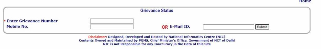 View Status of your Grievance