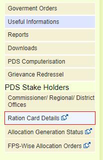 उत्तराखंड राशन कार्ड लिस्ट 2021