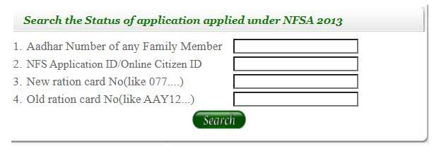 delhi ration card status