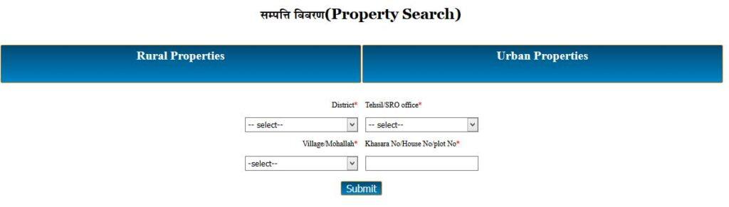 igrsup search property