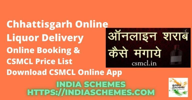 Chhattisgarh Online Liquor Delivery 2021