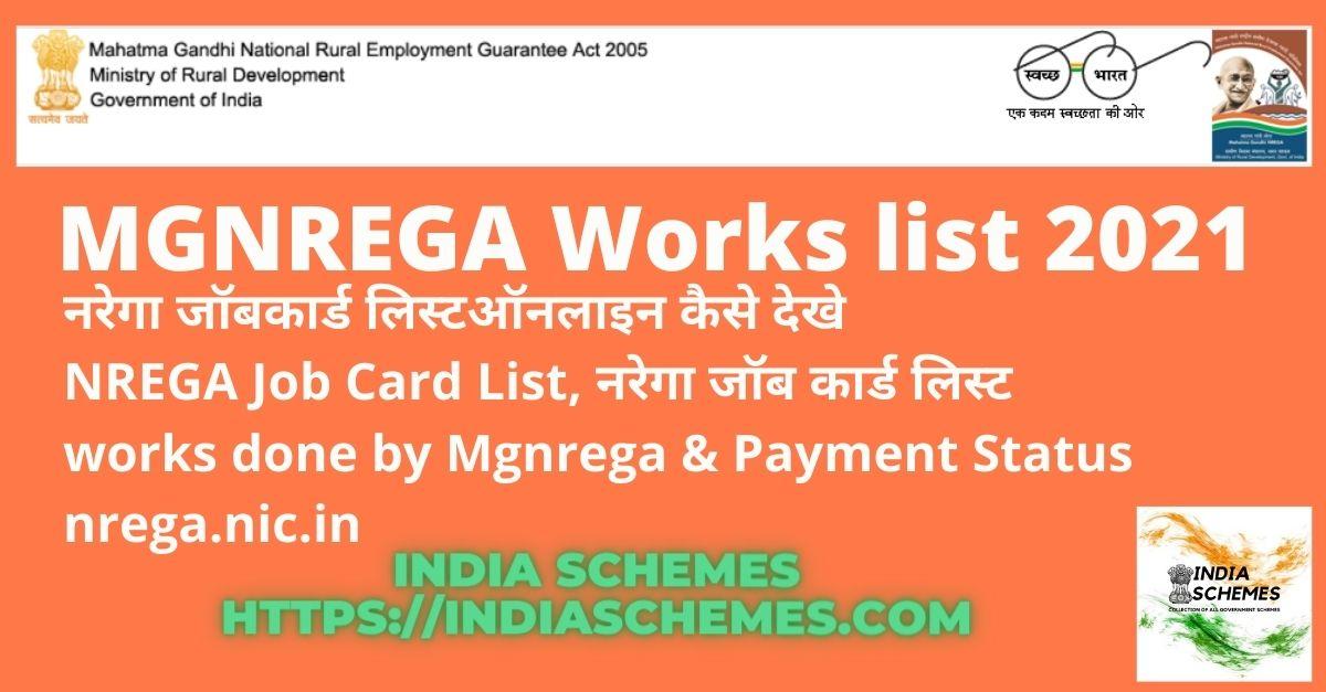 MGNREGA Works list 2021
