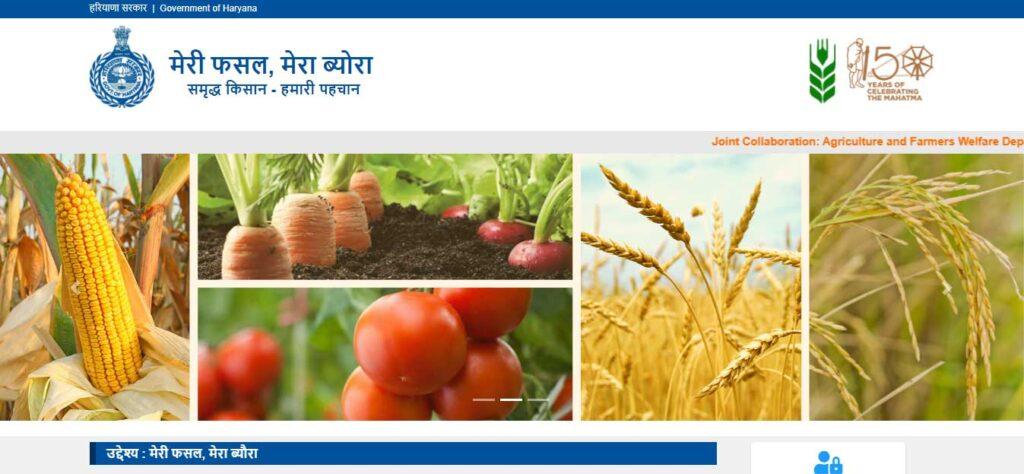 fasal.haryana.gov.in