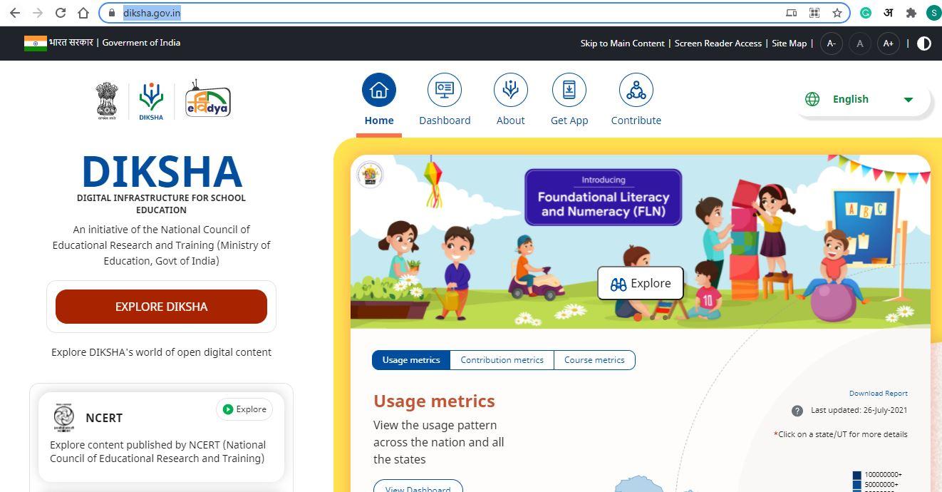 diksha.gov.in