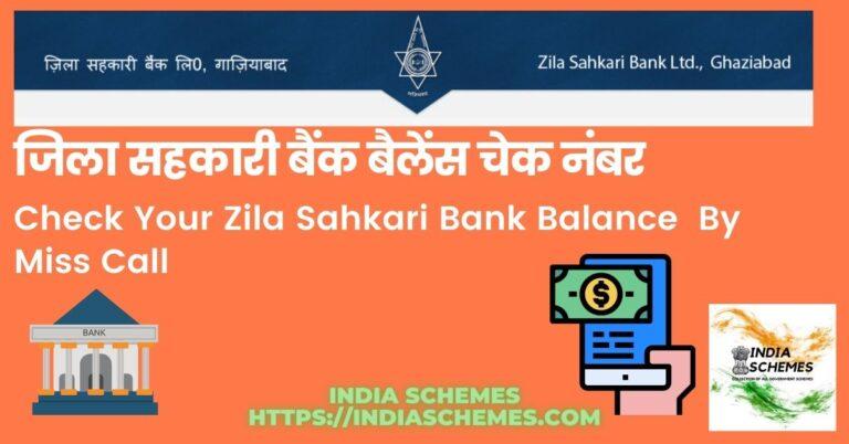 Zila Sahkari Bank