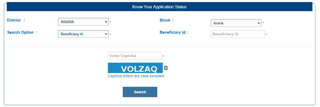 Know Your Application Status