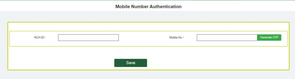 Mobile number Authentication