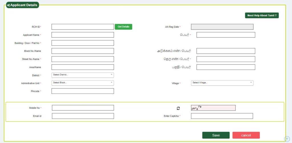 PICME Visitor Pre Registration